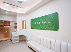 佳鎰牙醫診所